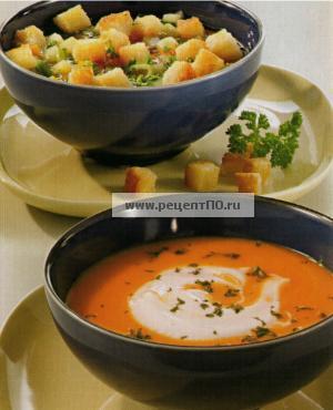 Фотография блюда по испански - Крем из моркови