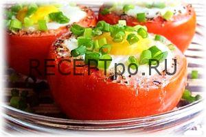 Простой рецепт Яичница в помидорах с зеленью с описанием и фото.