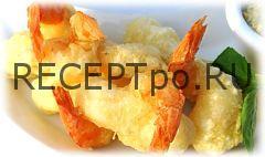 Вкусный рецепт Креветки с картофелем