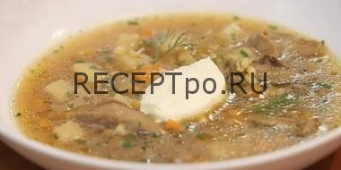 Домашний суп из белых грибов
