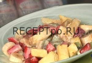 Фруктовый салат с имбирем